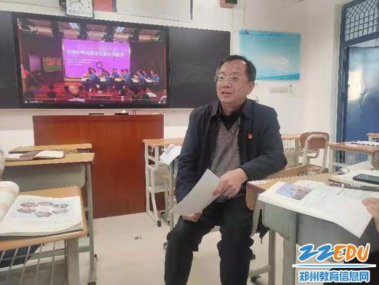 党委书记魏勇谈学习心得