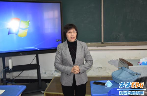 中原区教研室副主任兼英语教研员陈桂杰主持会议