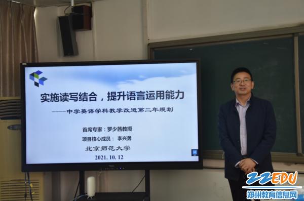 李兴勇老师与大家一起分享第二年规划