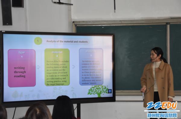 42中陈利春老师的精彩说课