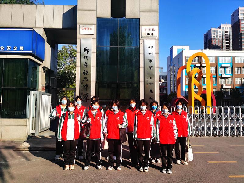 """爱在重阳 情满十月 郑州市第106高级中学将""""敬老爱老""""进行到底"""