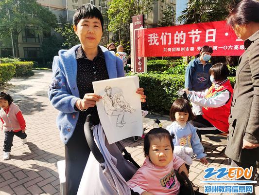4.给奶奶和孙女一起画