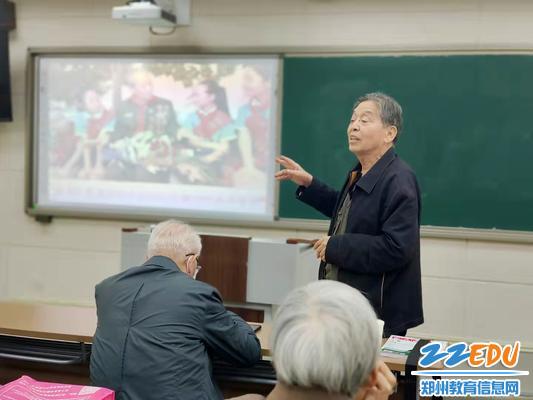 郑州市第十四高级中学原党委书记郑国强对党课进行点评