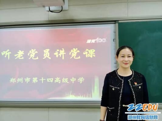 工会主席蒋潇进行活动总结