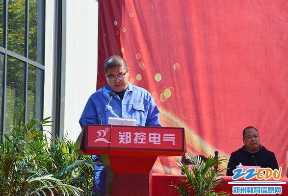 郑州市科技工业学校教师于晓峰发言