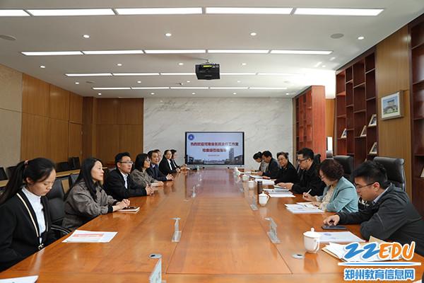 专家指导促发展 河南省敬小娟名班主任工作室迎接考核评估