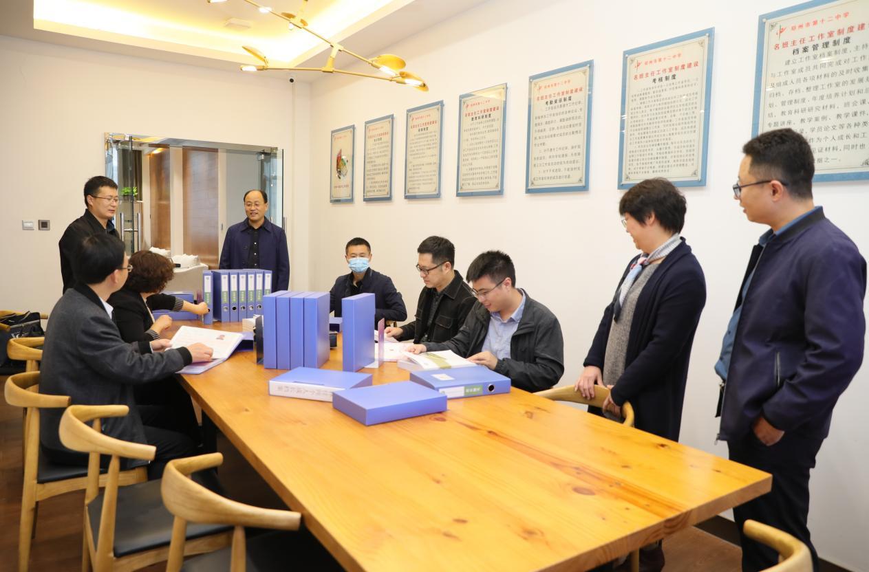 河南省常瑞芳名班主任工作室迎接考核评估