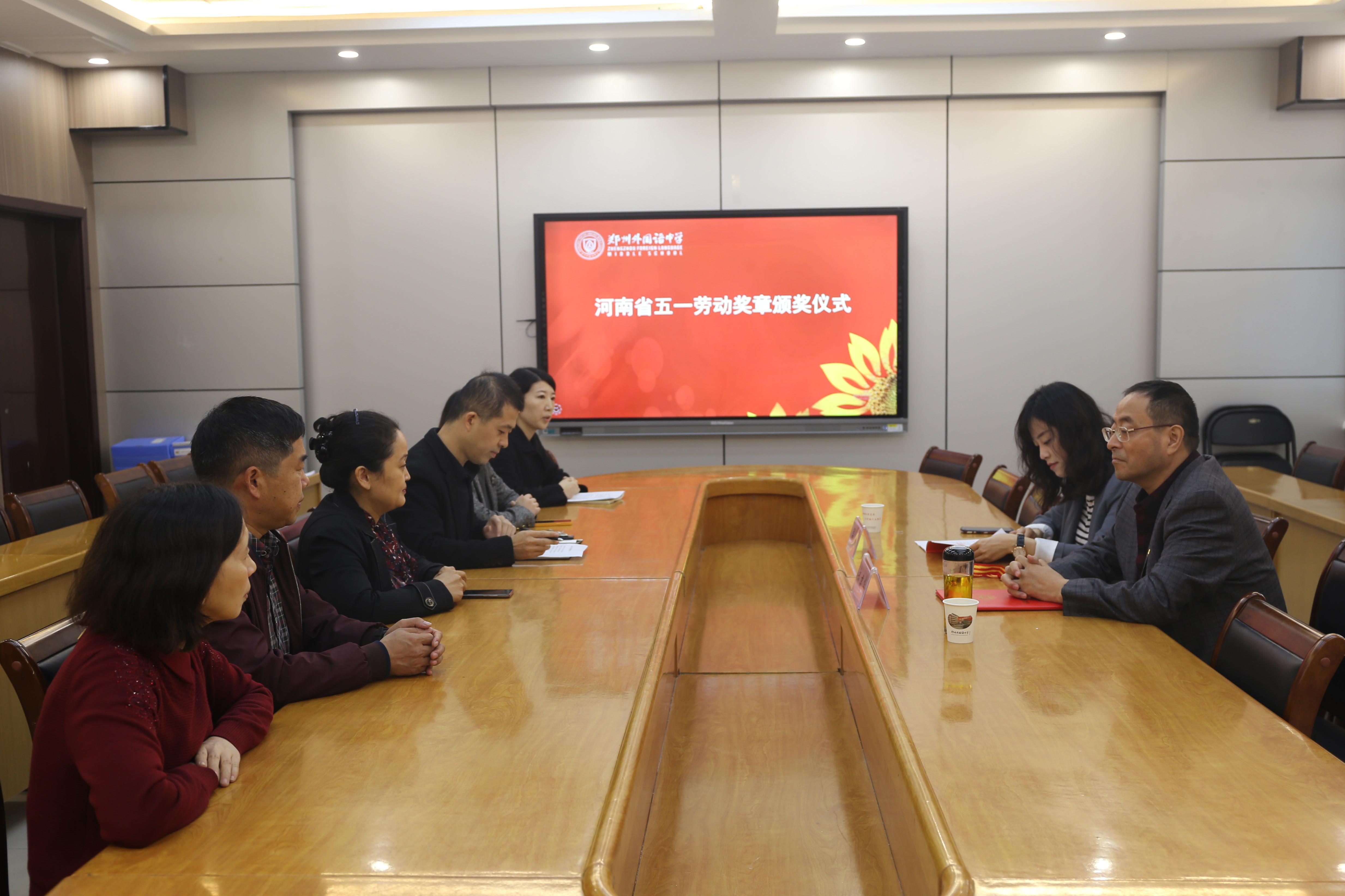 郑州外国语中学教师任昊燕荣获河南省五一劳动奖章
