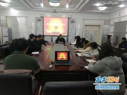 郑州市团市委学校部王军强部长发表讲话