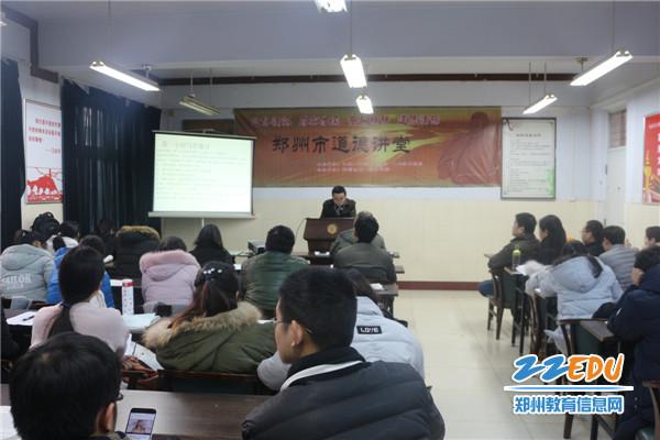 106中学召开青年教师专题教研研讨会