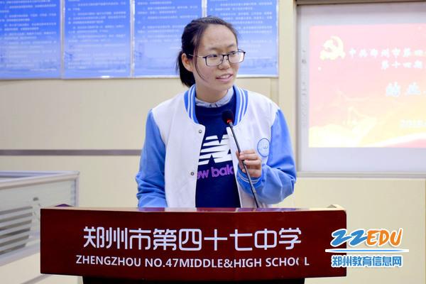 团委组织部长胡琨担任结业典礼主持人