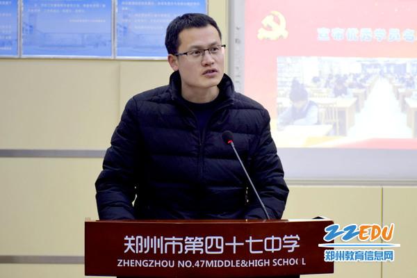 德育处副主任李大民宣布优秀学员名单