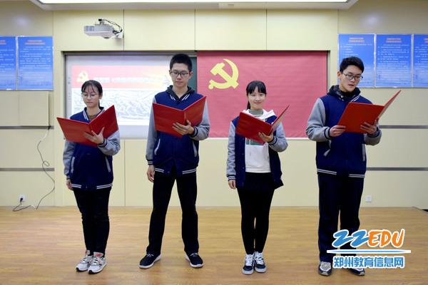四位学生激昂的朗诵《党的光辉照我心》