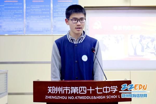 高一3班马如飞同学作为学员代表分享党课学习的体会