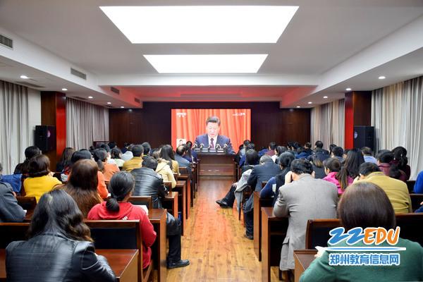 郑州47中举行系列活动迎接党十九大召开