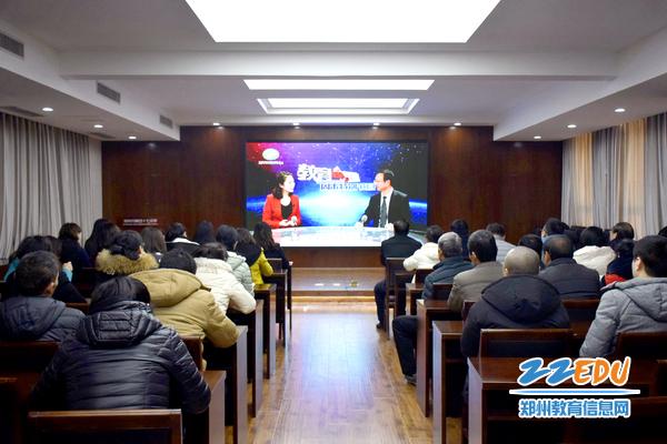 郑州47中组织行政人员观看《砥砺奋进的47中》