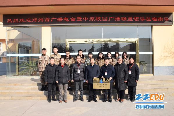 郑州惠邦联盟新�_郑州市国防科技学校成为\