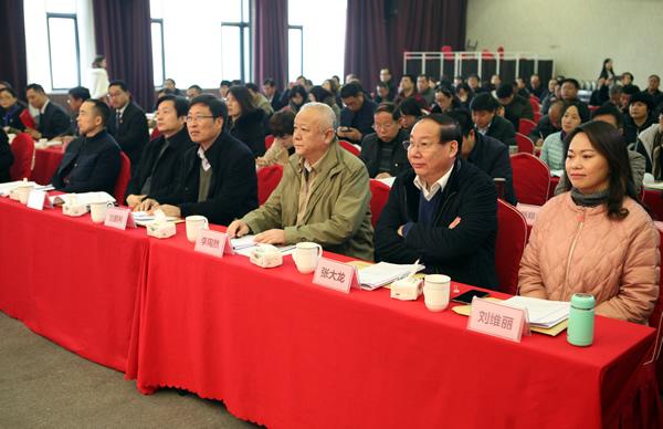 出席会议的领导