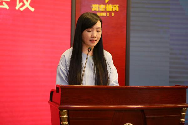 二七区人民政府教育督导室主任王蕾做经验交流
