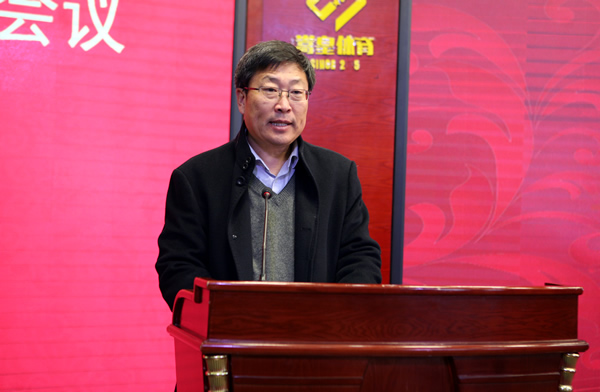 市教育局党组副书记、常务副局长刘鹏利主持会议。