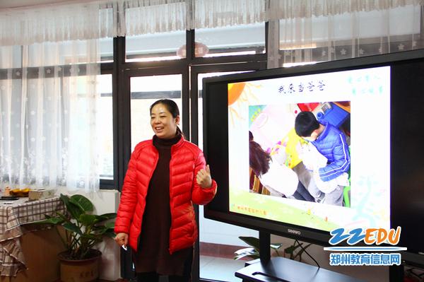 班主任总结班级区角游戏活动-郑州市实验幼儿园开展学期工作总结活动