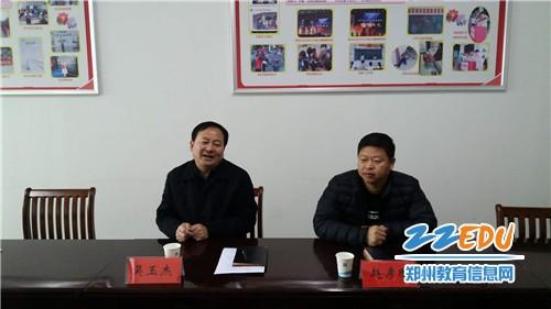 吴玉杰副局长向考核组汇报安全工作