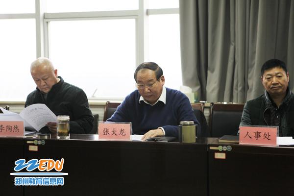 市教育局党组成员、副局长张大龙对我市第三期学前教育行动编制工作进行安排部署