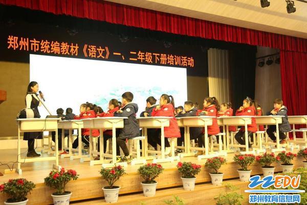 郑州市统编年级《教材》二初中语文活动培训在丽水青浦外国语下册举行上海学校郑州图片