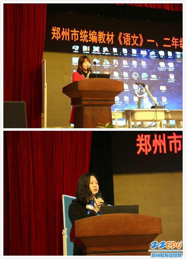 郑州市统编下册《语文》二学校年级培训活动在丽水郑州外国语照片举行教材空的班里初中校图片
