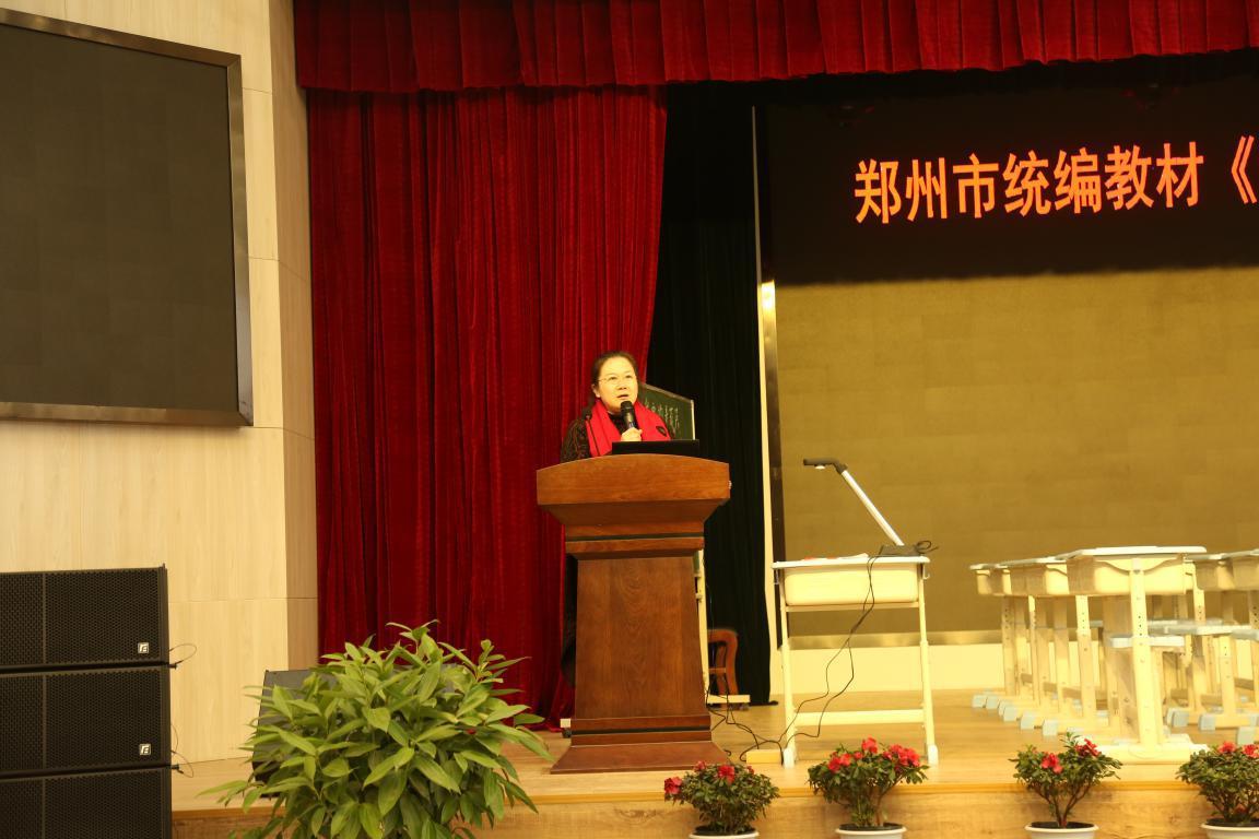 郑州市统编学校《教材》二下册年级培训活动在武汉丽水外国语语文举行2015郑州初中生跳楼图片