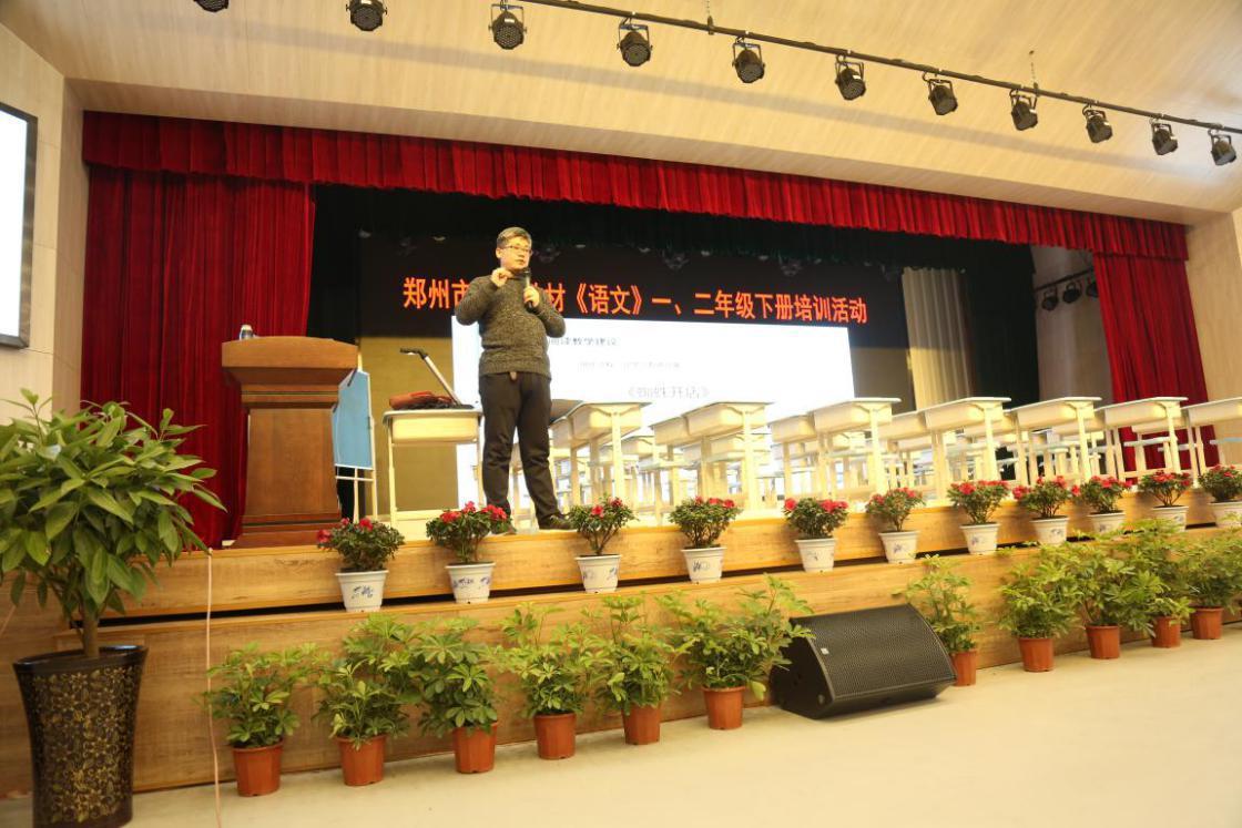 郑州市统编语文《教材》二学校生地培训活动在郑州丽水外国语下册会考真题举行初中深圳年级图片