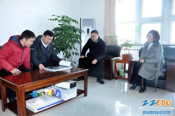 [惠济]郑州师范学院实习基地在花园口小学正式北京小学休学图片