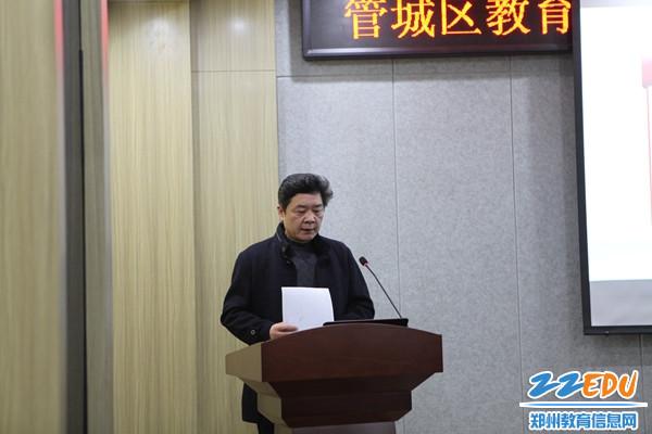 管城区创新街小学校长张郑伟述职