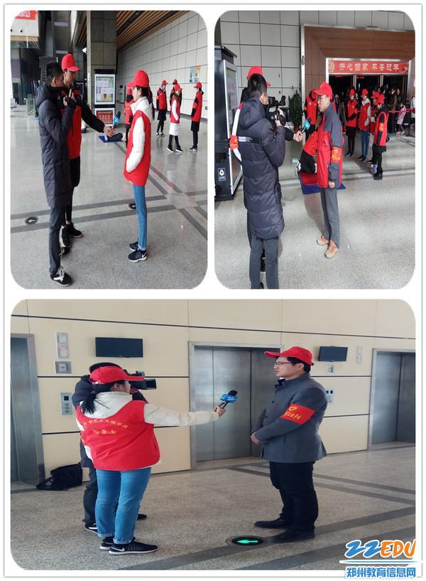 5-我是小红帽,我是志愿者!