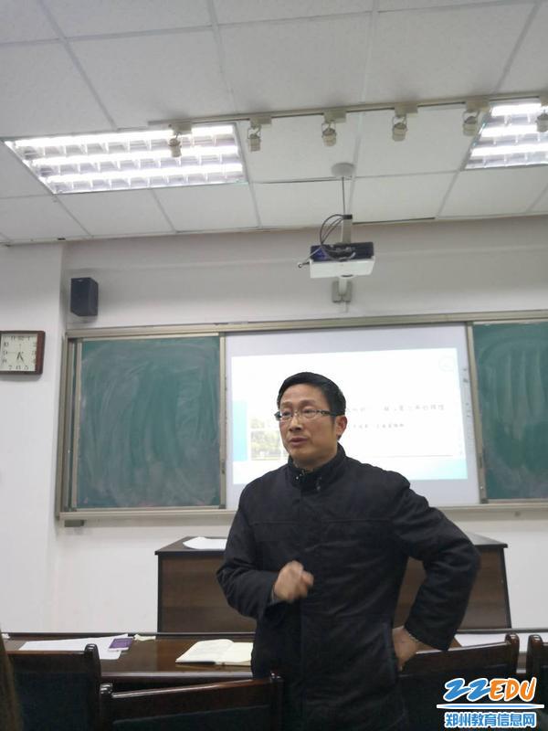 久久99热视频只有精品47中杨智林督学发表讲话