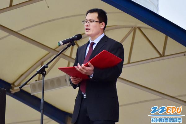 德育处副主任李大民主持开学典礼
