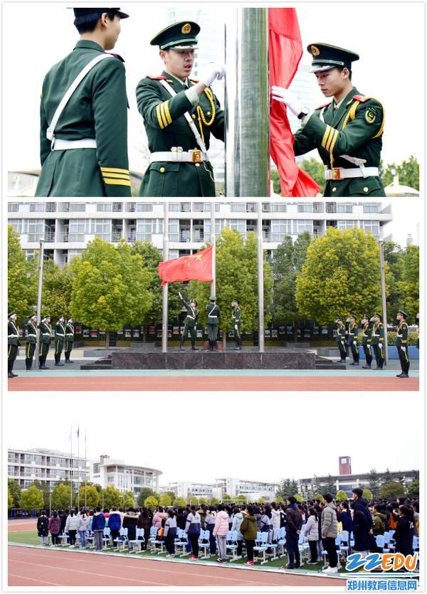进行国旗下的宣誓