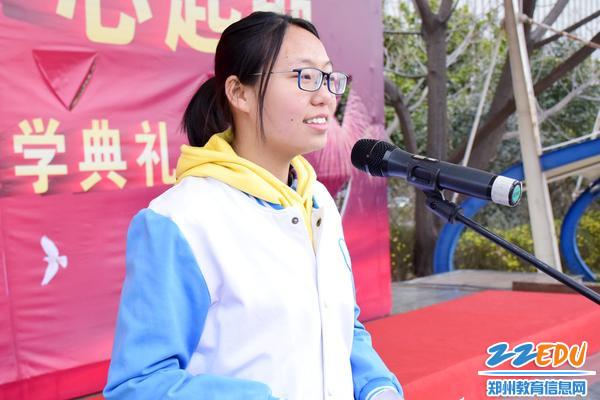 学生代表胡琨以《砥砺前行,青春无悔》为题进行演讲