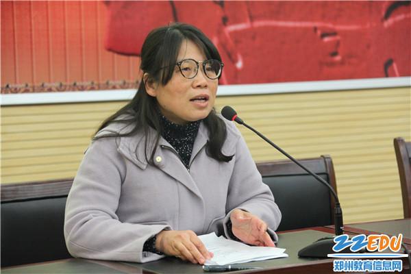杨志娟书记部署新学期党建工作