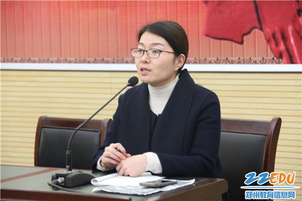 党建专干化曼副主任安排部署三月份党日活动