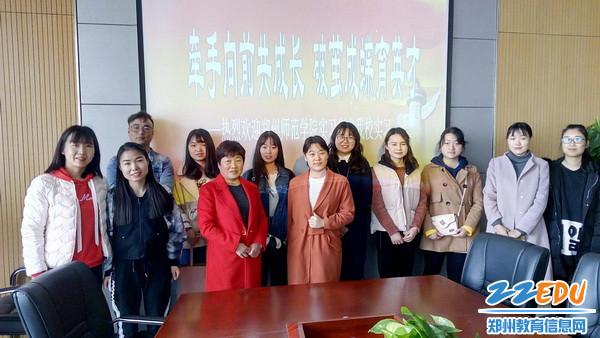 [惠济]郑州师范学院实习生到花园口小学v小学和吻老师小学生激图片
