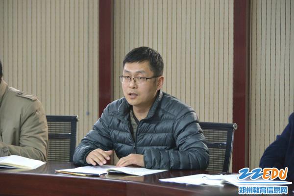 教务处赵利强主任重申教学常规要求