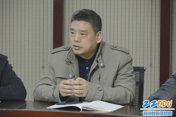 实验高中孙海峰校长做会议总结性发言 (2)