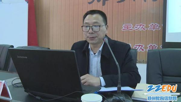 荥阳市普通高中会议与教学工作召开课程高中郑集老师图片