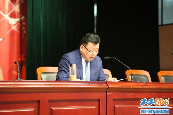 王幸福校长传达市教育局文件