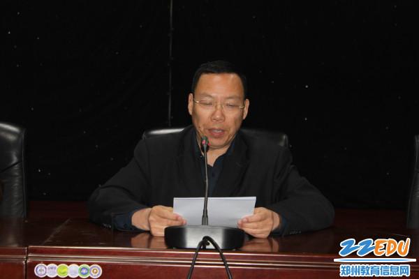 党委书记马金良传达文件精神