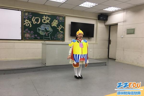 [管城]管城外国语故事举办奇幻小学汇环保作文关于小学的图片