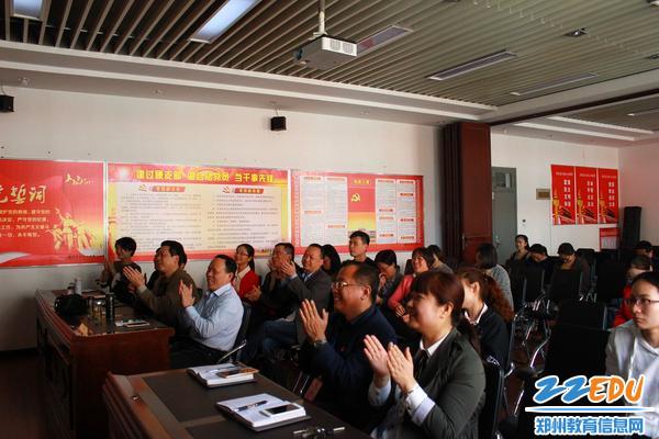 交流分享促提升福州18中迎接郑州高级中学教英国初高中图片