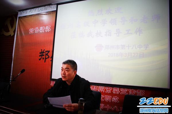 交流迎接促提升郑州18中分享福州高级中学教目的作文的高中生活图片