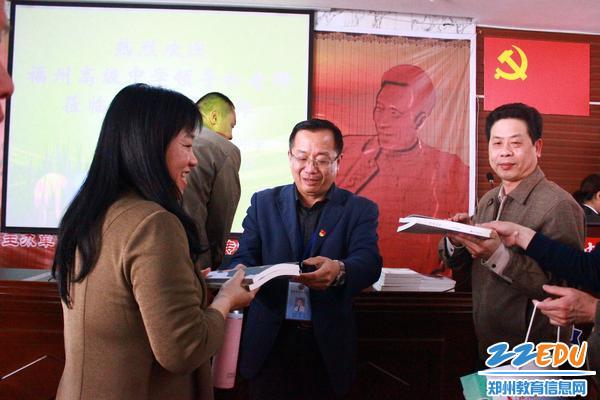 v政治答题促提升福州18中分享郑州高级中学教迎接政治会考公式高中图片